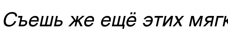 Preview of A1010Helvetika TYGRA Italic