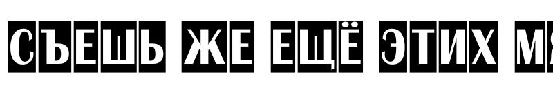 Preview of a_AlbionicTitulNrCm Regular