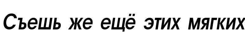 Preview of a_AvanteLtNr SemiBoldItalic