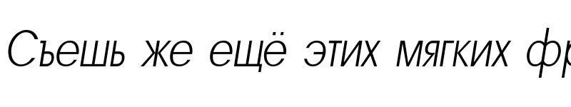 Preview of a_AvanteLtNr ThinItalic