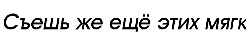 Preview of a_AvanteTck MediumItalic