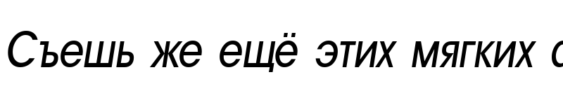 Preview of a_AvanteTckNr Italic