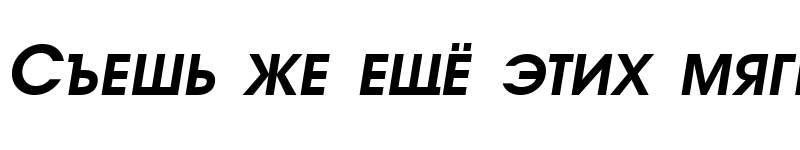 Preview of a_AvanteTitlerCpsUpC BoldItalic