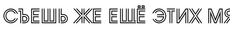 Preview of a_AvanteTitulInline Regular