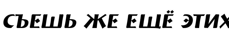 Preview of a_Bremen Italic