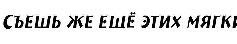 Preview of a_BremenCapsNr Italic