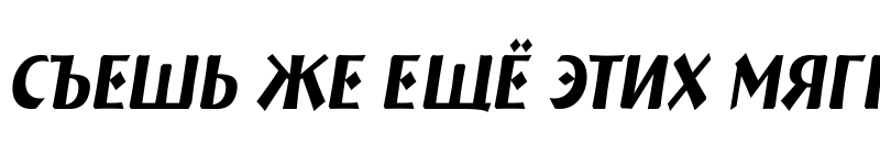 Preview of a_BremenNr Italic