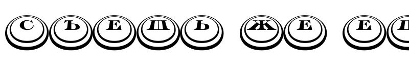 Preview of a_DiscoSerifDblDn3D Regular