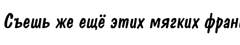 Preview of a_DomIno Italic