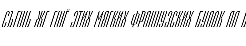 Preview of a_Empirial Italic