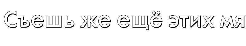 Preview of a_FuturaOrtoSh Bold