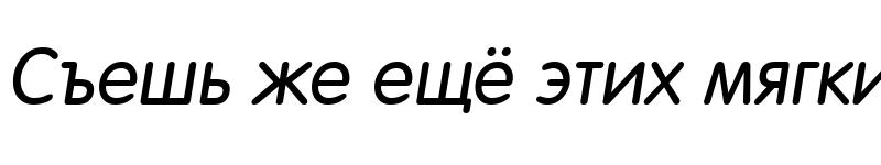 Preview of a_FuturaRound Italic
