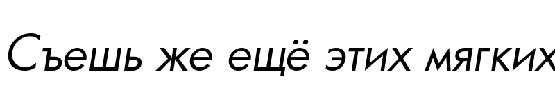 Preview of a_FuturicaBook Italic