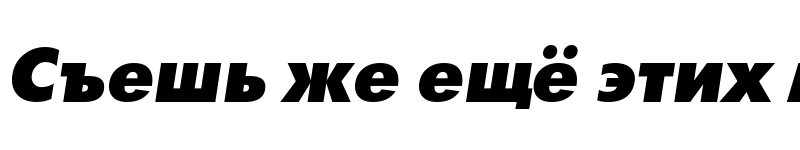 Preview of a_FuturicaExtraBlack Italic