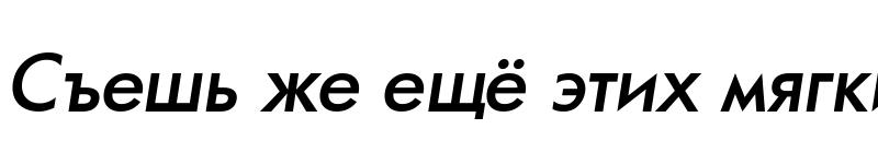 Preview of a_FuturicaMedium Italic