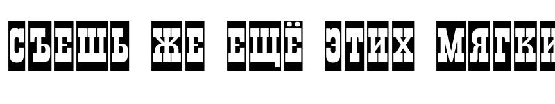 Preview of a_GildiaTitulCm Bold