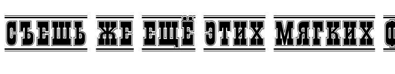 Preview of a_GildiaTitulDcFrGr Bold