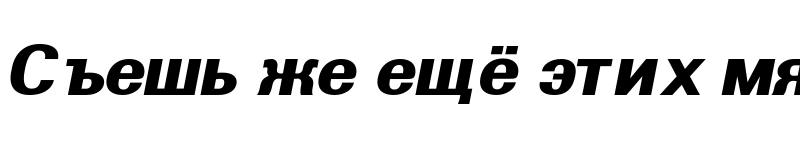 Preview of a_GroticExtraBold Italic