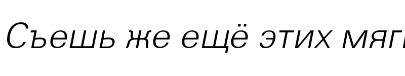 Preview of a_GroticLt Italic