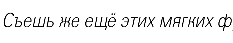 Preview of a_GroticLtNr Italic
