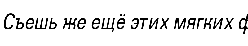 Preview of a_GroticNr Italic