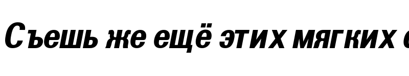 Preview of a_GroticNrExtraBold Italic