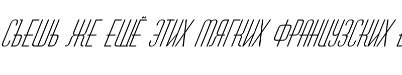 Preview of a_Huxley Italic