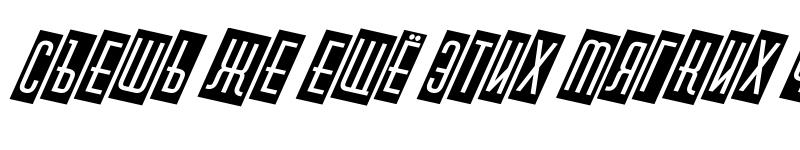 Preview of a_HuxleyCmDino Bold