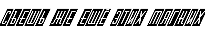 Preview of a_HuxleyCmVObl Italic