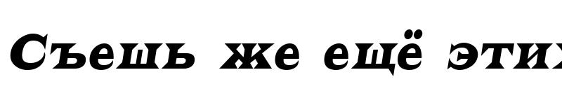 Preview of a_LatinoNr Italic