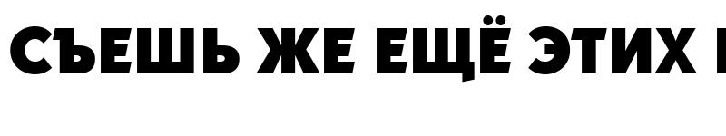 Preview of a_PlakatTitul ExtraBold