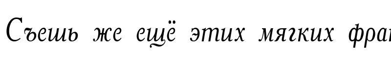 Preview of Academy Old Narrow Italic