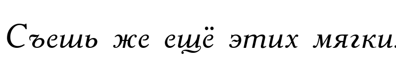 Preview of AcademyCTT Italic