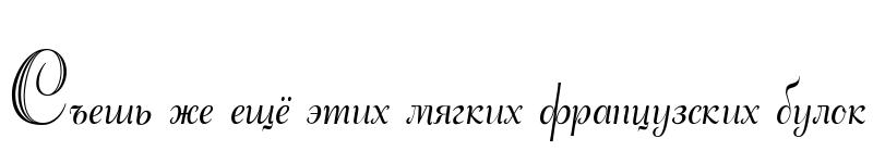 Preview of Adana script Deco Regular