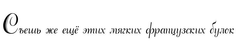 Preview of Adana script Regular
