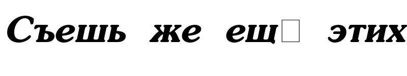 Preview of AG_Souvenir Bold Italic