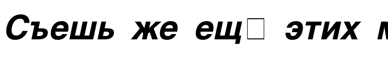 Preview of AGHlvCyrillic Bold-Italic