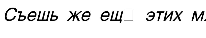 Preview of AGHlvCyrillic Normal-Italic