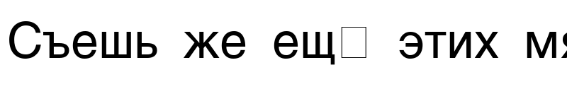 Preview of AGHlvCyrillic Normal