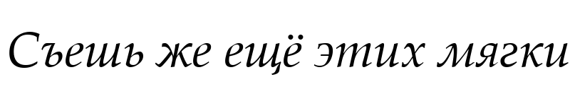Preview of AGPalatial Italic