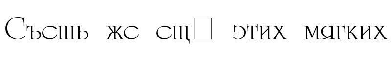 Preview of AGReverence-Roman Medium