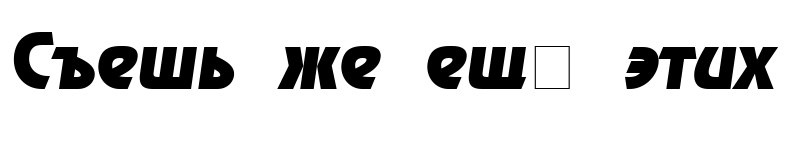 Preview of AGRevueCyr Italic
