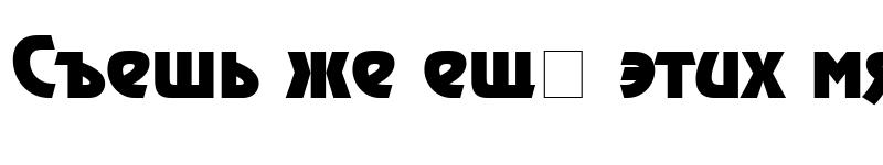 Preview of AGRevueCyr Medium