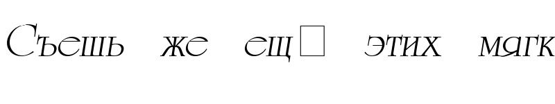 Preview of AGUniversityCyr-Oblique Medium