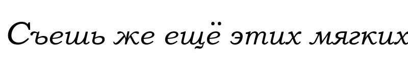 Preview of Alfios Italic