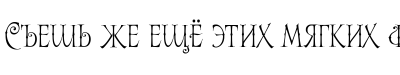 Preview of Alice Regular