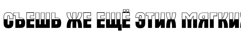 Preview of AlternaTitulB&W Regular