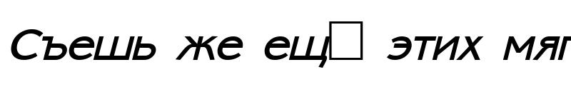 Preview of Ambassadore Italic