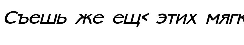 Preview of AmbassadoreType Italic
