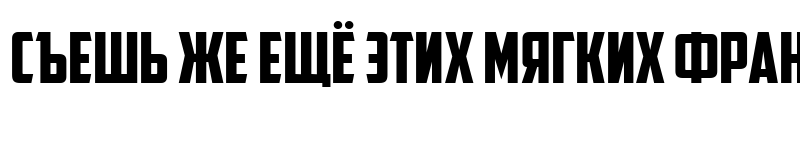 Preview of American Captain Cyrillic Regular